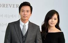 """Cuộc hôn nhân """"phim giả tình thật"""" đáng ngưỡng mộ của Han Ga In: Một lần hợp tác, dính voucher phu thê cả đời"""