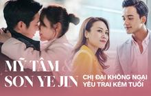 """Mỹ Tâm và Son Ye Jin: Hai chị đại không ngại yêu trai nhỏ tuổi, bạn đoán xem """"cơm"""" chị nào mua ngon hơn?"""