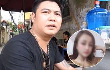 Vụ cô gái 19 tuổi bị bạn trai sát hại trước ngày đi nước ngoài: Hàng xóm thường xuyên thấy cặp đôi cãi vã, thách thức giết nhau vào ban đêm