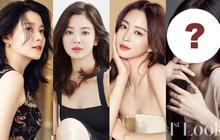 Top 10 mỹ nhân đẹp nhất Hàn Quốc theo chuyên gia thẩm mỹ: Toàn tượng đài, duy nhất 1 idol lọt top!