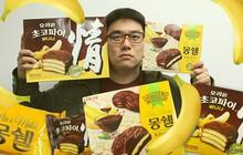 Sự mê chuối đến kì lạ của người Hàn: từ sữa chuối đến loạt snack, bim bim vị chuối được idol yêu thích
