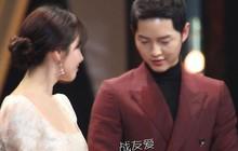 Rộ lên nguyên nhân dẫn đến cuộc ly hôn của Song Song: Song Joong Ki sống quá bẩn, tính cách có vấn đề?