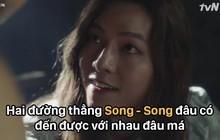 Song Joong Ki và Song Hye Kyo chia tay, cư dân mạng nhao nhao khẳng định: Đã Song - Song thì làm gì có chuyện giao nhau!