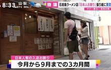 Hi hữu: quán ăn Nhật trên đất Nhật nhưng lại cấm cửa chính… người Nhật
