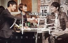 3 năm sau ngày Signal gây bão, tvN công bố làm phần 2 giữ nguyên dàn diễn viên cực phẩm!