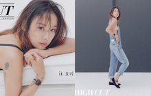 """""""Nữ hoàng gợi cảm"""" Lee Hyori comeback cực sexy trên bìa tạp chí, lại còn """"thả rông"""" táo bạo đến mức này!"""