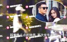 """Hình ảnh sốt dẻo nhất Weibo: Angela Baby nửa đêm một mình về nhà, Huỳnh Hiểu Minh """"sủng"""" đến mức để cửa chờ vợ"""
