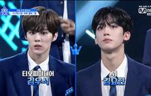 """11 trai đẹp chiến thắng """"Produce X 101"""" chính thức lộ diện!"""