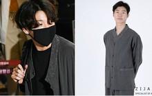 Nuôi mộng mặc áo đôi với Jungkook, fan thi nhau truy cập đánh sập cả website của hãng