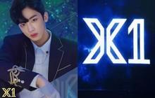 """Hậu Produce X 101, boygroup chiến thắng có vội vàng khi công bố ngày debut trong thời gian """"thần tốc""""?"""