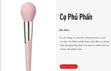 Bạn có đang mắc phải sai lầm mà 8/10 phụ nữ Việt Nam mắc phải: khiến lớp trang điểm không đẹp dù toàn dùng mỹ phẩm sang xịn?