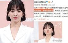 """Câu nói của Song Hye Kyo hot trở lại hậu ly hôn: """"Dù có đúng với ý nguyện của tôi hay không, đó cũng đều là số phận"""""""