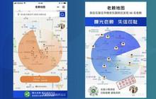 Trung Quốc: Ứng dụng mini của WeChat giờ còn hiển thị những người có nợ xấu trong phạm vi 500m
