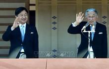 Nhật Bản mời đại diện 195 quốc gia dự sự kiện tân Nhật Hoàng đăng quang