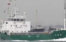 Hai tàu chở hàng đâm nhau, ít nhất 4 người rơi xuống biển mất tích