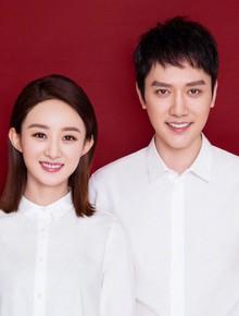 HOT: Triệu Lệ Dĩnh - Phùng Thiệu Phong công khai giấy đăng ký kết hôn, chính thức trở thành vợ chồng