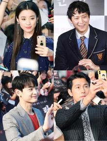 """Thảm đỏ hội tụ toàn siêu sao: """"Thánh sống"""" và Han Hyo Joo lần đầu lộ diện sau tin hẹn hò, Minho đọ với dàn tài tử"""