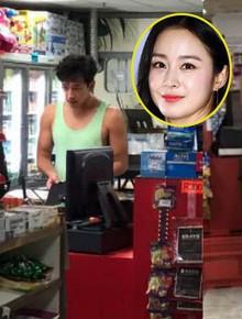 """Bi Rain """"đầu bù tóc rối"""" cùng bà xã Kim Tae Hee tận hưởng chuyến du lịch chỉ có 2 người"""