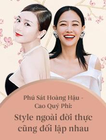 """Dằn mặt nhau trong Diên Hi Công Lược, ngoài đời Phú Sát Hoàng Hậu và Cao Quý Phi cũng """"một 9 một 10"""" với style đẹp bất chấp tuổi tác"""
