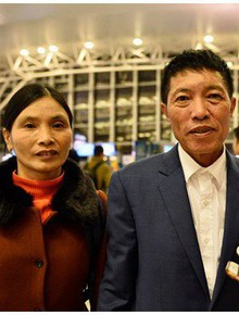 Bố mẹ Văn Hậu, Tiến Dũng và anh trai Quang Hải sang Dubai cổ vũ cho ĐT Việt Nam trong trận tứ kết Asian Cup gặp Nhật Bản