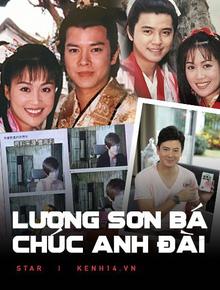 """Sau 20 năm, """"Lương Sơn Bá"""" vướng scandal chat sex, giật bồ đồng nghiệp, """"Chúc Anh Đài"""" cắm sừng """"Mã Văn Tài"""""""