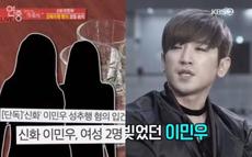 Chối tội nhưng bị lật tẩy hành vi đồi bại qua CCTV, nam thần nhóm nhạc huyền thoại Shinhwa đối mặt án tù 10 năm
