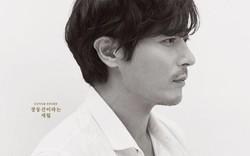 """Đẹp trai như Jang Dong Gun cũng chỉ là """"con quái vật"""" bị người đặc biệt này xua đuổi"""