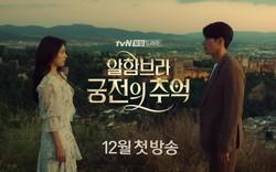"""Chờ gần 5 tháng, fan """"đã con mắt"""" với loạt teaser nhá hàng phim của Hyun Bin và Park Shin Hye"""