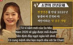 """Running Man: Được phán gặp chồng tương lai trong năm 2020, Jeon So Min liền """"thả thính"""" cả... thầy bói"""