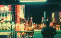 Có một Tokyo lung linh và huyền diệu khi đêm về