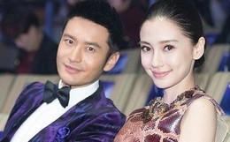 Rộ tin đồn Angela Baby - Huỳnh Hiểu Minh ly dị sau 3 năm kết hôn