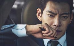 """Kim Woo Bin và từ khóa """"ung thư vòm họng"""" bỗng khiến cả Hàn Quốc xôn xao vào hôm nay, chuyện gì đang xảy ra?"""
