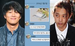 """Thêm 2 sao nam """"dính đạn"""" vì chat với Jung Joon Young: Lộ tin nhắn tố Cha Tae Hyun cá độ phi pháp hàng triệu won"""