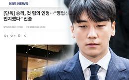 Đây là cáo buộc phạm tội đầu tiên Seungri đứng ra thừa nhận!