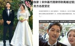 """Luật sư trả lời độc quyền báo Trung: """"Nguyên nhân ly hôn là do Song Hye Kyo, thái độ của Song Joong Ki luôn kiên định"""""""
