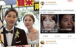 Rộ nghi vấn Song Joong Ki thao túng mạng xã hội, cố tình giở trò bôi nhọ Song Hye Kyo tại Trung Quốc
