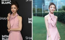 Nhìn ảnh trước và sau khi photoshop là thấy makeup lẫn style của Ngô Cẩn Ngôn đáng báo động thế nào