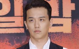 Rapper nhà YG bị bắt vì hành vi mua bán ma túy trái phép