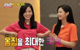 """Black Pink mượn sóng """"Running Man"""" để đề nghị """"bố Yang"""" cho trở lại 2 lần 1 năm"""