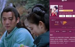 """Ba nhân vật chính """"Đông Cung"""" cùng kéo điểm bình chọn tuột dốc không phanh chỉ sau một đêm!"""