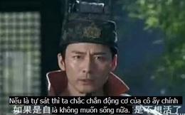 Chết cười với loạt câu thoại phim truyền hình Hoa ngữ nghe xong cứ như bị... trúng lời nguyền