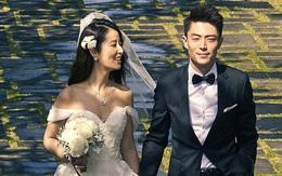 """Trước sức ép từ netizen, phía Lâm Tâm Như lên tiếng phủ nhận chuyện sảy thai, """"ép cưới"""" Hoắc Kiến Hoa"""