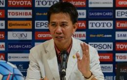 U19 Việt Nam và sự lạ lẫm từ chiếc áo của HLV Hoàng Anh Tuấn