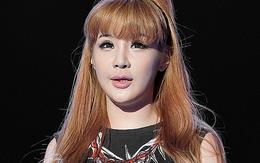 Park Bom vẫn yêu YG dù bị đưa ra là lý do khiến 2NE1 tan rã