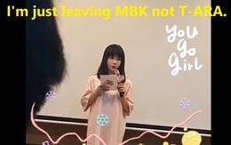 Chị cả của T-Ara khẳng định nhóm không tan rã nhưng không dám tiết lộ gì thêm