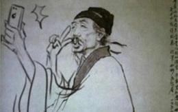 Tuyển tập 21 bức tranh vẽ bậy ra sách của những kẻ lười học