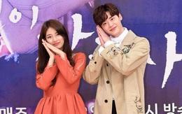 Lee Jong Suk và Suzy sẽ đưa tư thế chụp hình này trở thành xu hướng?