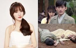 """""""Truyền Kỳ Về Ông Trùm"""": Đổi diễn viên rồi mà Goo Hye Sun vẫn xuất hiện đều đặn trong phim?"""