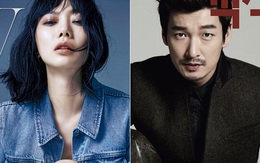 Đài tvN quá đỉnh, thu phục cả Bae Doo Na và Jo Seung Woo cho phim mới!