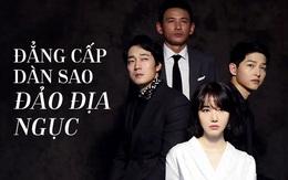 """Đẳng cấp dàn sao """"Đảo Địa Ngục"""": Toàn các ông hoàng, bà chúa đình đám nhất xứ Hàn!"""